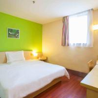 7Days Inn JieFang Avenue YanJiang