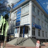 Мини Отель Наутилус