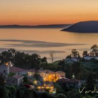 Vardia Hotel