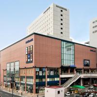 Daiwa Roynet Hotel Mito