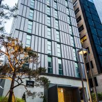 보리 호텔 강남