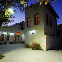 Upper Greek House