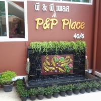 P and P Place