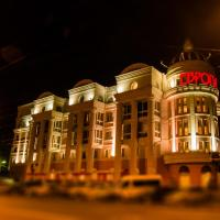 Europa Hotel