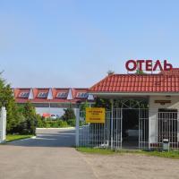 Отель Панова