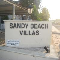 Sandy Beach Apartment 26