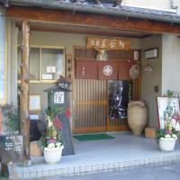 Hasegawa Inn