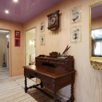 Apartment Buharestskoy