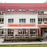 Hotel Chaykovskiy on Mira str