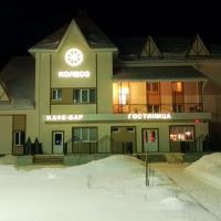Koleso Hotel