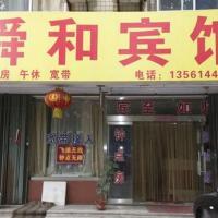Weifang shunhe Inn