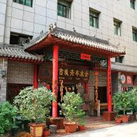 Ancient City International Youth Hostel