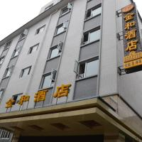 Leshan Jinhe Business Hotel