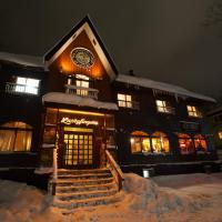 Annupuri Lodge at Niseko