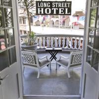 Long Street Boutique Hotel