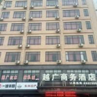 Lianjiang Yue Guang Business Hotel
