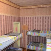 Hostel na Vokzalnom