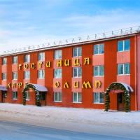Гостиничный комплекс Олимп