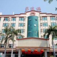 Dongfang Shengdalou Boutique Hotel