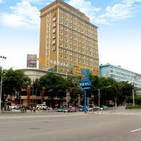 Kunyi Boutique Hotel Lanzhou Taohai Branch