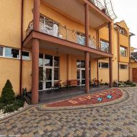 Hotel Blyznytsi