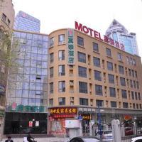 Motel Shanghai Bund North Sichuan Road Qipu Road
