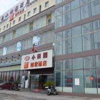 Home Inn Shanghai Fengxian Nanqiao