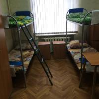 Hostel Komfort