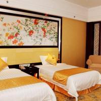 Maoming Lijing Hotel