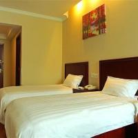 GreenTree Inn Beijing Changping District Beiqijia Wendu Shuicheng Express Hotel