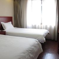 GreenTree Alliance Jiangsu Changzhou University City Hotel