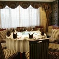 Jiao Long Gang Yichen Hotel