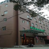 GreenTree Inn Shanghai Pudong New Area Hangtou Express Hotel