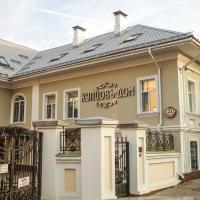Купцовъ Дом