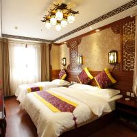 Haoyang Goodnight Hotel (Beijing Tian'anmen Square Branch)