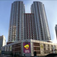 Harbin Mango Holiday Apartment