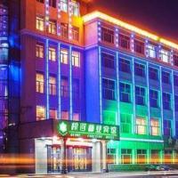 Genhe Linye Hotel