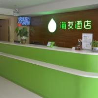 Hi Inn Xuzhou Railway Station