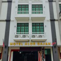 Booking Hotels Near Lendu Book Your Hotel Now
