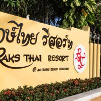 Raks Thai Resort