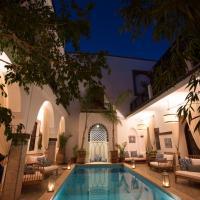 達爾阿爾法拉摩洛哥傳統庭院住宅酒店