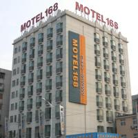 Motel Wuhan Yellow Crane Tower Shouyi Square Fuxing Road Metro Station