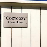 Cozy Cozy Guest House