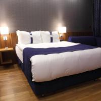 Holiday Inn Express Manisa-West