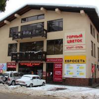 Apart-hotel Gorny Tsvetok