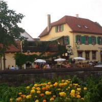 Gasthaus Alte Brauerei