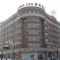 Home Inn Changchun Shengli Street