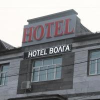 Волга Отель