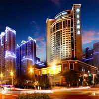 Regency Hotel Shantou