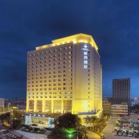 Shenzhen Longgang Rivan Hotel